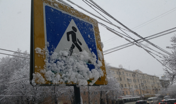 Ожидается снег и гололед.