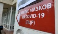 COVID-19 выявили еще у 323 человек.