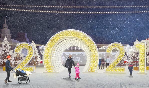 Оформление площади Ленина на новогодних праздниках.