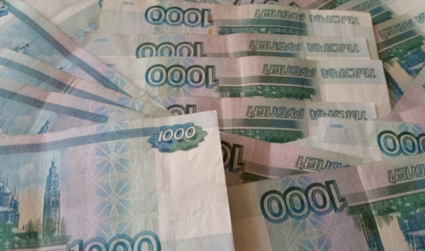 Горожанин лишился 580 тысяч рублей.