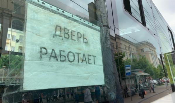 В Воронеже временно изменится схема движения трех маршрутов.