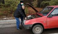 Машина сломалась.