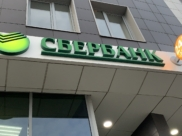 В Зелёный день можно оформить кредиты со сниженной процентной ставкой.