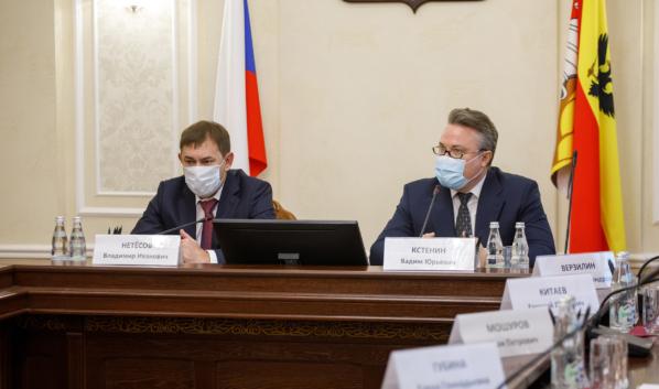 Рабочая встреча депутатов облДумы с мэром Воронежа.