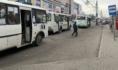 Аудиторы проверили качество транспортных услуг.