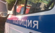 Подозреваемого задержали полицейские.