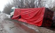 Авария случилась в Новохоперском районе.