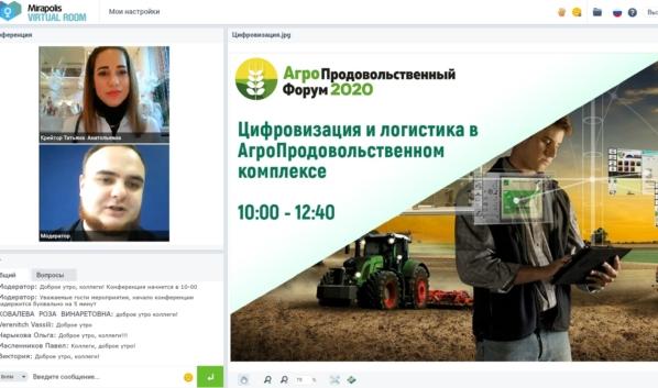 Агропродовольственный форум.