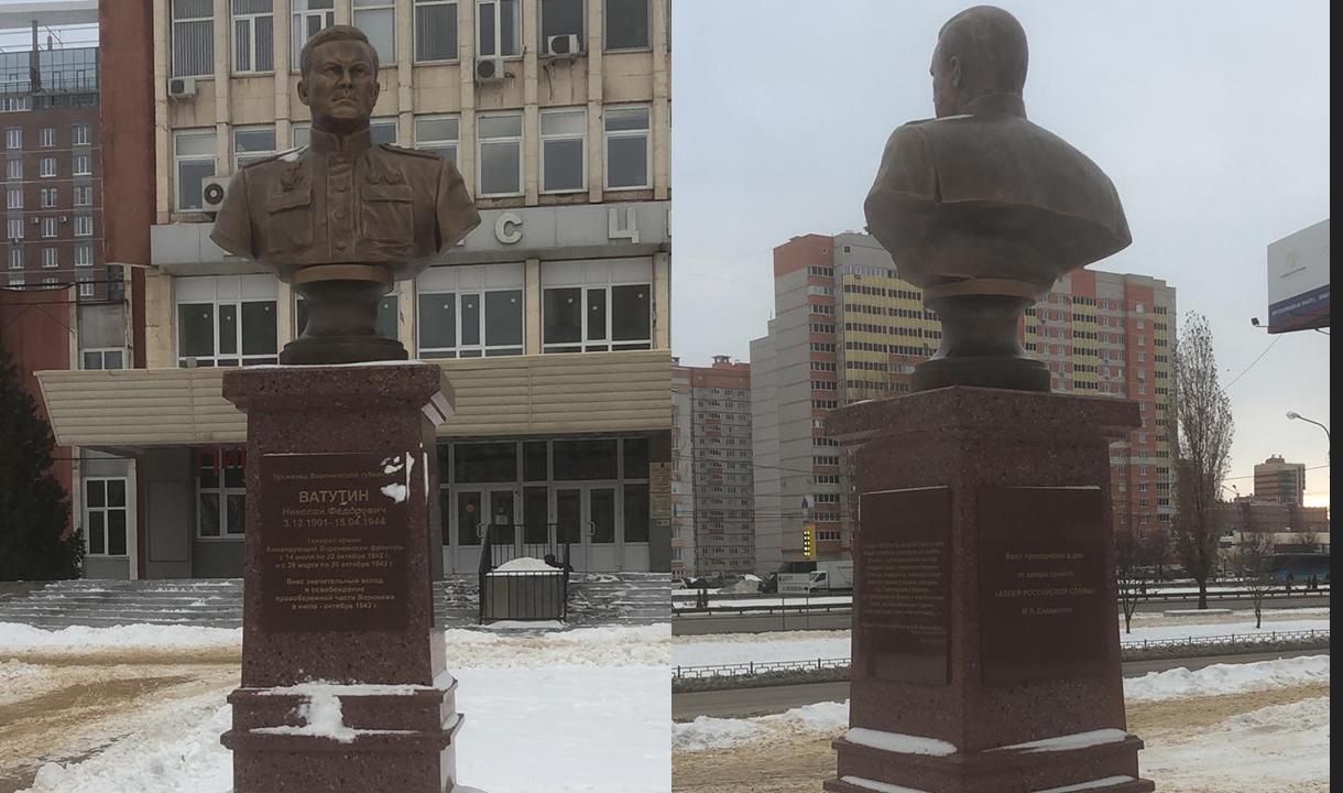 Памятник Ватутину.