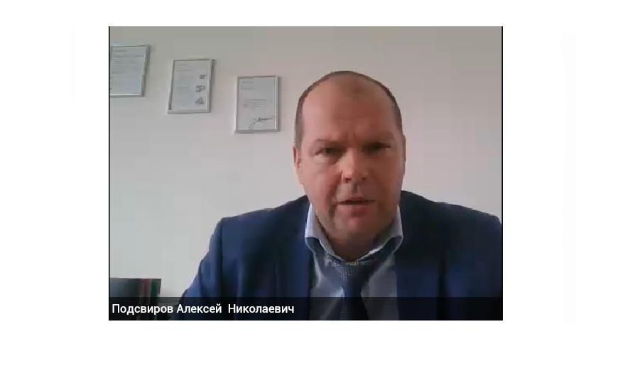 Алексей Подсвиров.