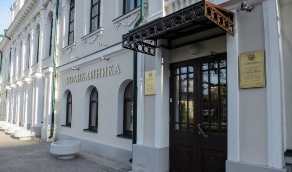 Поликлиника откроется в Доме Вигеля.