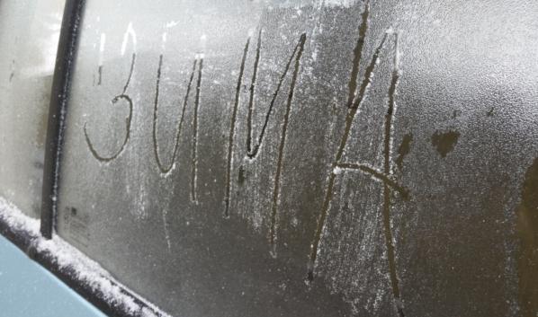 Ночью будут заморозки.