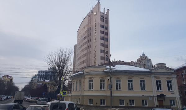 Центрально-Черноземный банк.