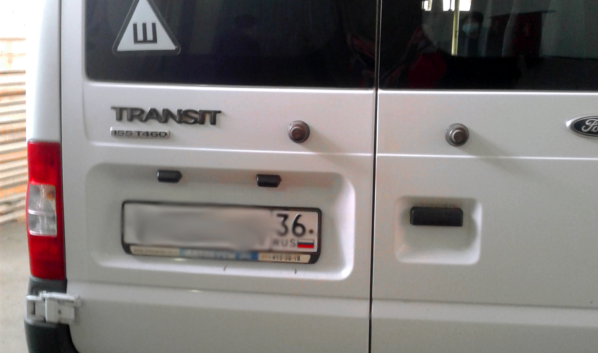 Тот самый микроавтобус.