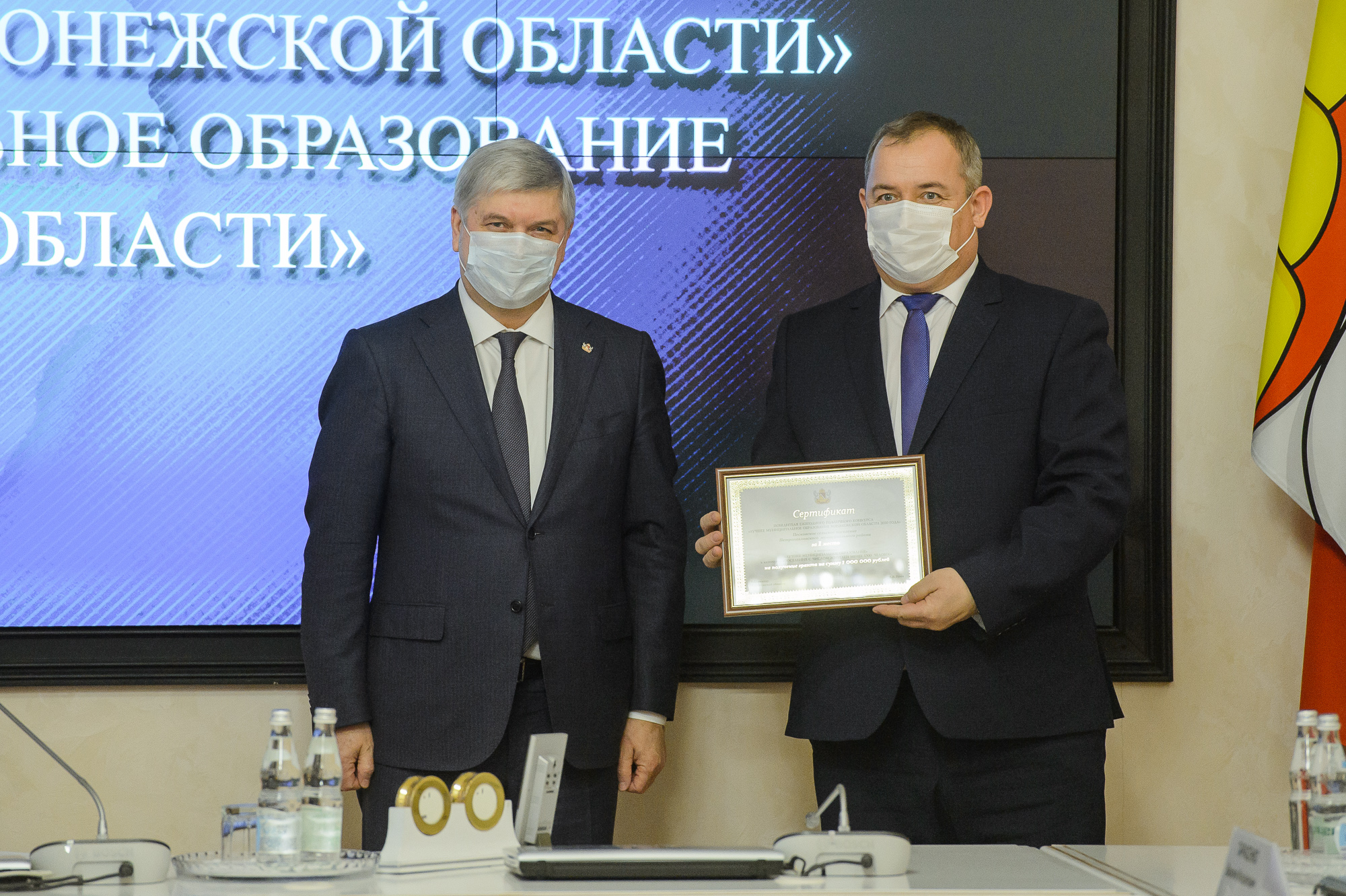 Губернатор наградил победителей двух конкурсов сельских территорий.