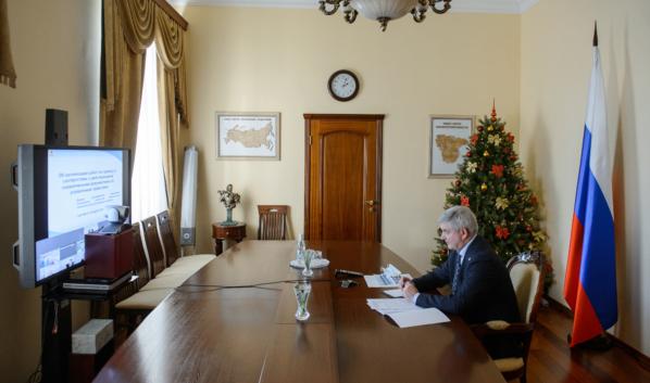 Совещание по вопросу реализации стратегического проекта «Историко-природный парк «Костёнки-Борщёво-Архангельское».