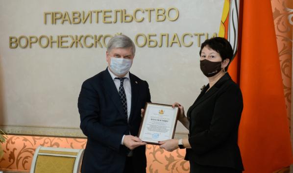 Александр Гусев и Майя Богдалова.