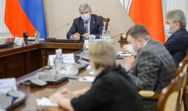 Совещание, посвященное обсуждению генплана Воронежа на 2021-2041 годы.