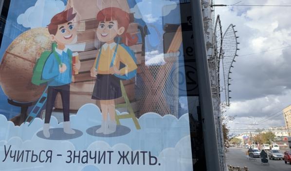 Средняя российская семья оценивает расходы на образование и развитие ребёнка в 1,6 млн рублей.