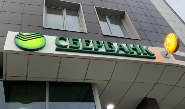 Финансовые результаты Сбербанка по итогам 11 месяцев 2020 года по РПБУ.
