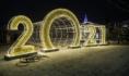 Новый год на площади Ленина.