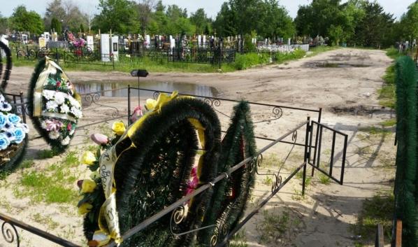 Сложная ситуация складывается вокруг городских кладбищ.