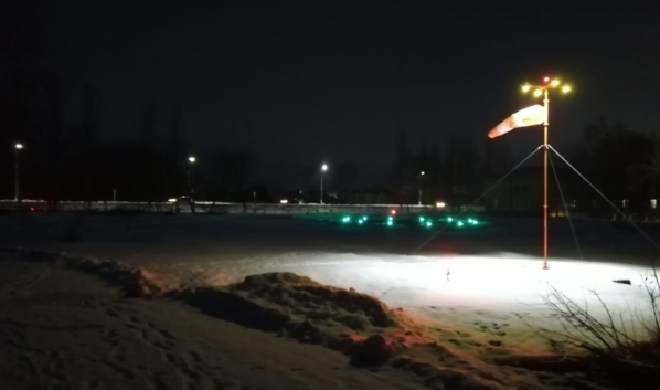 Новая вертолетная площадка.
