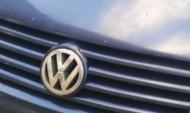 Volkswagen угнали.