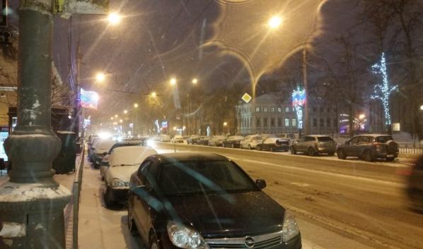 Снегопад.