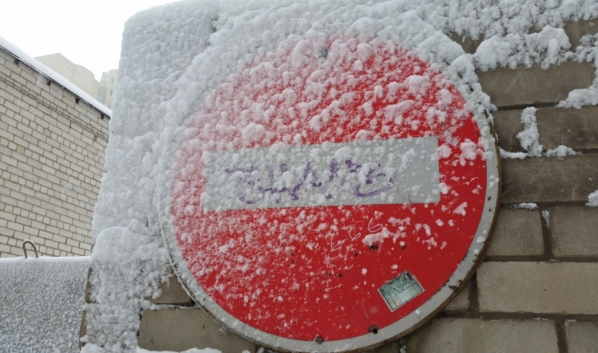 Снегопад в Воронеже.