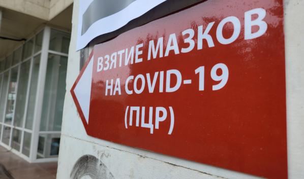 Все туристы обязаны сдать анализ на коронавирус.