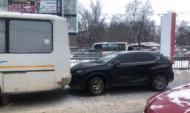 Авария на улице Ворошилова.