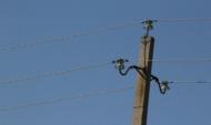 Электричество восстановили.