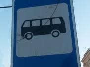 Работу автобусного маршрута приостановили.