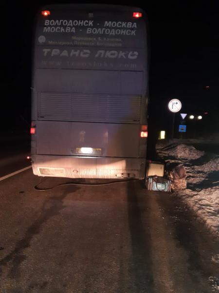 Автобус сломался на трассе.