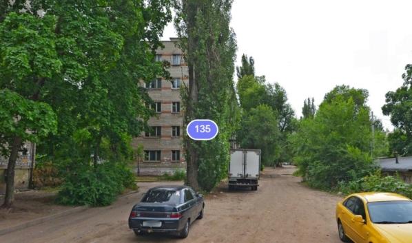 Дом №135 на Ленинском проспекте.