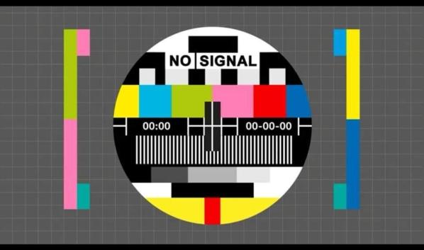 Вещание будет приостановлено.