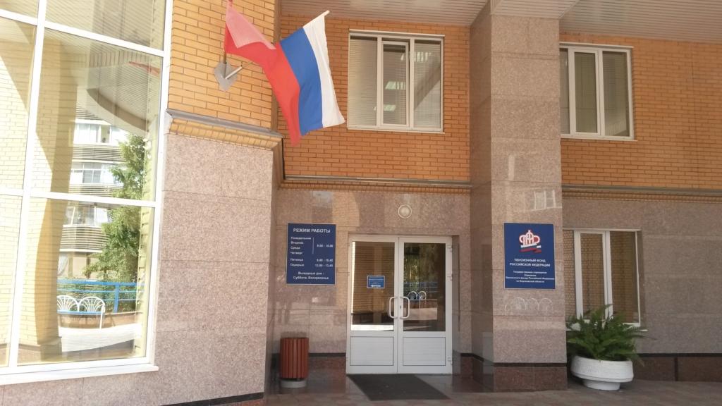 Силовики нагрянули с обысками по делам о мошенничестве в воронежский Пенсионный фонд