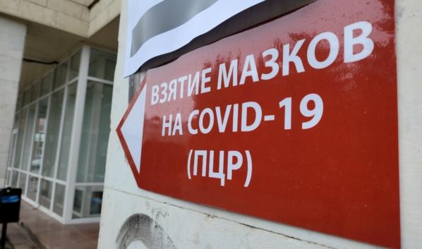 Коронавирус обнаружили еще у 371 человека.