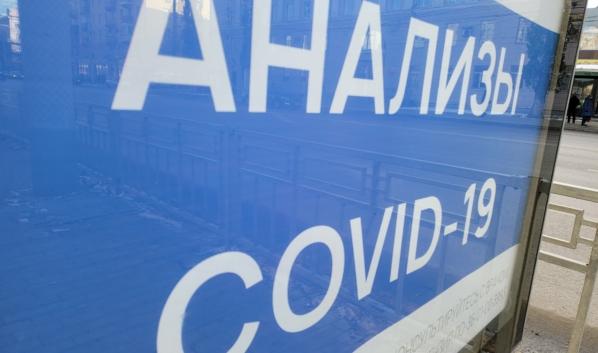 Бесплатные лекарства получают пациенты с подтверждённым COVID-19.