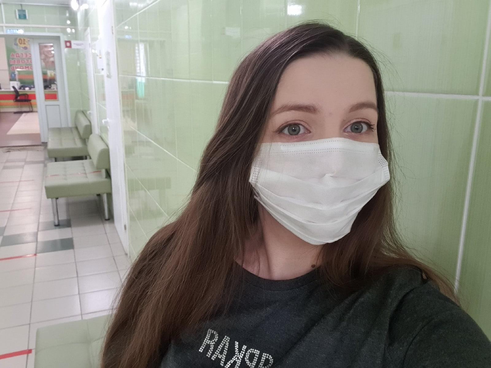 После прививки.