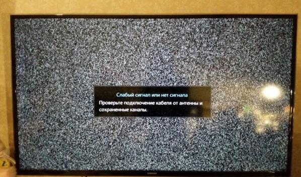 Могут возникнуть проблемы с ТВ-вещанием.