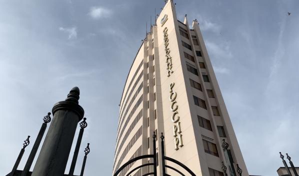 Центрально-Чернозёмный банк Сбербанка.