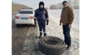 Инспекторы помогли вернуть колесо.