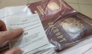 Получение заграничного паспорта.