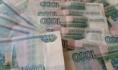 Около 700 тысяч рублей.