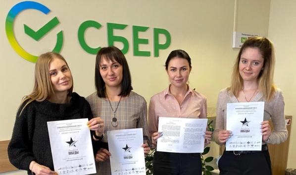 Сотрудники Центрально-Черноземного банка приняли участие в «Диктанте Победы».