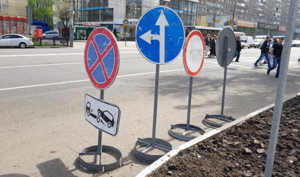 Движение по Плехановской перекроют от Кольцовской до ВГУ.
