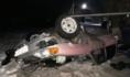 В машине погибли трое.