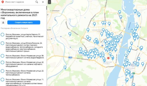 На сайте ФКР заработала интерактивная карта капремонта на 2021 год.